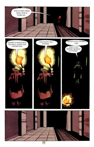 The-Invisibles-4-pg23-321x500